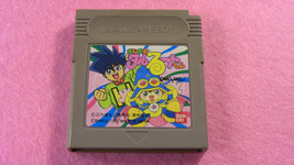 Magical Taruruuto-kun (Nintendo Game Boy GB, 1991) Japan Import - $3.00