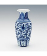 "Antique 19th C. Blue White Porcelain Asian Vase Chinese Qing Dynasty 8"" - $107.91"