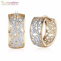 Vintage Geometric Gold-Color Brand Circle Hoop Earrings Fashion Women Je... - $15.96