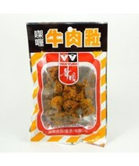 3 Packs x 80g Wah Yuen Curry Beef Jerky Cube Chinese Hong Kong Snack Foo... - $21.98