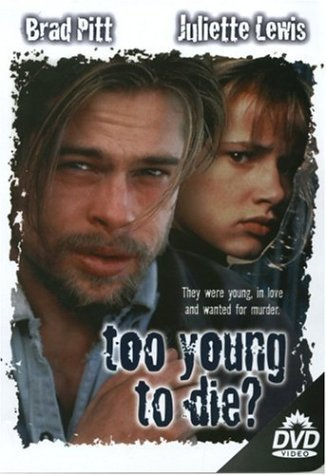 Too Young to Die? by Allumination [DVD]