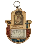 Wood hamsa with Russian home bless ornament cross Maria and Jesus Jerusalem - £13.60 GBP