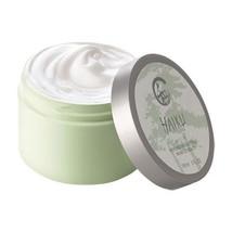 Avon Haiku Perfumed Skin Softener, 5 oz / 150 ml - $12.00