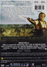 Troy Dvd image 2