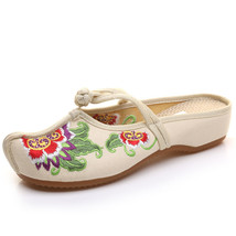 Chinese Embroidery Shoes embroidered Canvas Shoes dancing shoes beige - $24.39