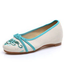 Chinese Embroidery Shoes embroidered Canvas Shoes dancing shoes green - $22.59