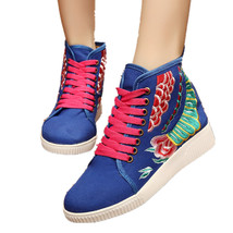Chinese Embroidery Shoes embroidered Canvas sports shoes blue - $27.59