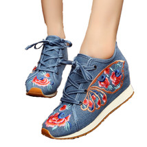 Chinese Embroidery Shoes embroidered Canvas sports shoes blue - $31.09