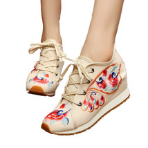 Chinese Embroidery Shoes embroidered Canvas sports shoes beige - $31.09