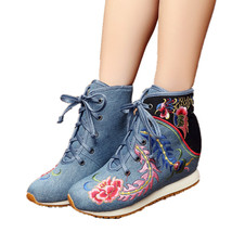 Chinese Embroidery Shoes embroidered Canvas sports shoes blue - $33.99