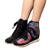 Chinese Embroidery Shoes embroidered Canvas sports shoes black - $33.99