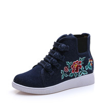 Chinese Embroidery Shoes embroidered Canvas Sports Shoes black - $32.09