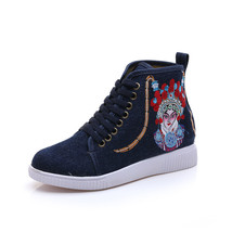 Chinese Embroidery Shoes embroidered Canvas Sports Shoes blue - $32.09