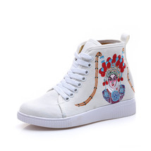 Chinese Embroidery Shoes embroidered Canvas Sports Shoes white - $32.09