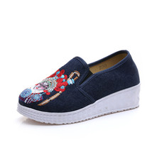 Chinese Embroidery Shoes embroidered Canvas Shoes dancing shoes loafers navy - $25.49