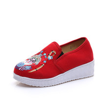 Chinese Embroidery Shoes embroidered Canvas Shoes dancing shoes loafers red - $25.49