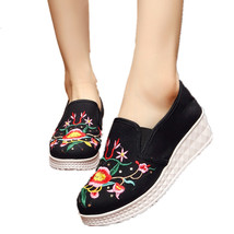 Chinese Embroidery Shoes embroidered Canvas Shoes dancing shoes loafers black - $25.49