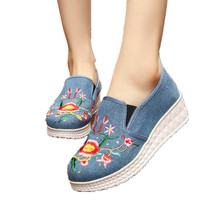 Chinese Embroidery Shoes embroidered Canvas Shoes dancing shoes loafers blue - $25.49