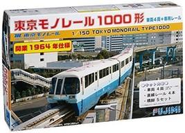Fujimi 1/150 Structure Kit Series No.10 Tokyo M... - $67.58