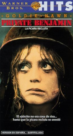 Private Benjamin Vhs