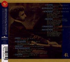 Rubinstein Collection by Chopin, Frederic; Schumann, Robert; Schubert Cd image 2