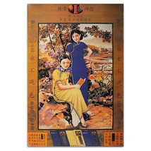 CHINESE PIN UP GIRL Medicine Ad Collectible Vintage Reproduction Print S... - $12.88