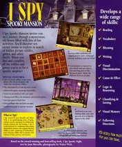 I Spy Spooky Mansion [CD-ROM] Mac / Windows 98 / Windows Me / Windows 95 image 2