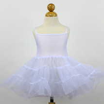 White Fully Petticoat Flower Girl Dress - $19.95