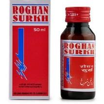 Rex Rogan Surkh (50ml) - $8.41
