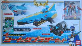 Bandai Power Ranger Goseiger Seaick Brother Set Figure Blue w/ card - $18.99