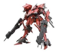 KOTOBUKIYA ARMORED CORE NX01 03-AALIYAH KPACHAR Ver 1/72 Plastic Model K... - $178.95