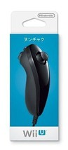 Wii Nunchuck - Black (Japanese Version) - $34.75