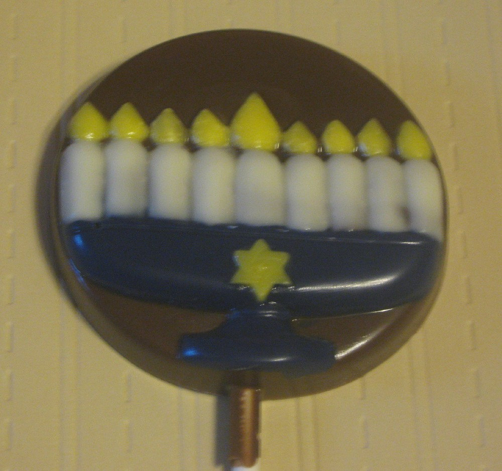 Primary image for One dozen Menorah lollipop suckers Hanukkah Chanukah party favors gifts holiday