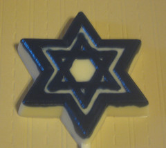 One dozen Star of David Hanukkah Chanukah party favors holiday favors lo... - $19.25