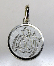 Genuine Sterling Silver Muslim Islam Arabic Islamic Allah Pendant Charm ... - $11.32