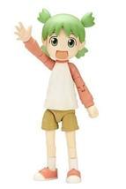 KOTOBUKIYA YOTSUBA KOIWAI Non-Scale Plastic Model Kit Yotsuba&! NEW from... - $117.36
