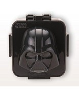 KOTOBUKIYA STAR WARS, Boiled Egg Shaper Darth V... - $27.24