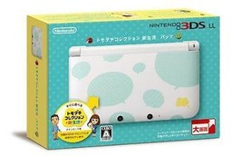 3ds Tomodachi Collection New Life Pack Console ... - $306.52
