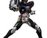 Bandai Tamashii Nations S.H. Figuarts Kamen Rider Drive Type Wild