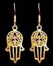 Hand of Fatima Gold Plated Earrings Islam Allah Islamic - $28.71