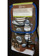 COFFEE KITCHEN SET 5-pc Towel Potholder Oven Mitt Cloths Brown Blue Moch... - $14.99