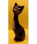 "Happy Cat Figurine, Black Ceramic 7.5"" Smiling Kitten Animal Pet Decor NEW - $9.99"