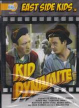 East Side Kids in Kid Dynamite Dvd image 1
