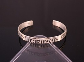 Vintage Tibetan Carved Auspicious Mantra OM Mani Padme Hum Amulet Cuff Bracelet - $8.05