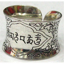 Wide Solid Adjustable Tibetan Delicately Carved OM Mani Padme Hum Amulet... - $10.64