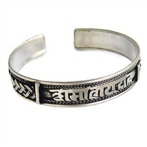 Tibetan 3 Braided Strands Carved OM Mani Padme Hum Weaving Amulet Cuff Bracelet - $8.96