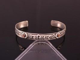Delicate Tibetan Filigree Red Coral Carved OM Mani Dorje Amulet Cuff Bracelet - $9.75