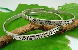 Solid Tibetan Delicately Carved Mantra OM Mani Padme Hum Amulet Cuff Bracelet - $7.15