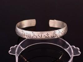 Long Tibetan Delicately Carved 3 Repetitive Mantra Om Mani Amulet Cuff Bracelet - $8.05