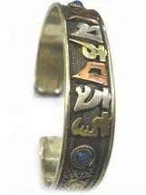 Big Tibetan 3-color Copper Lotus Filigree 2 Lapis OM Mani Amulet Cuff Bracelet - $14.21